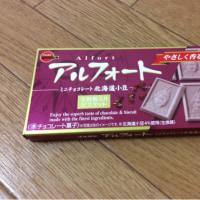 アルフォート ミニチョコレート北海道小豆