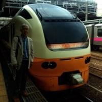 電車の旅No2