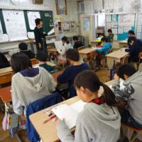 森戸小学校 学習参観 リーダーインミー