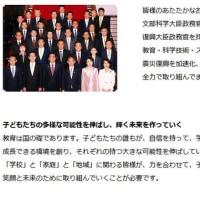 都議会を占拠する朝鮮代理勢力を駆逐すべし geneumiのブログ