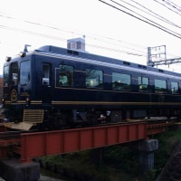 観光特急『青の交響曲(シンフォニー)』 ・ 近鉄南大阪線/吉野線(奈良県)