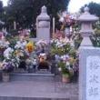 石原裕次郎のお墓へ