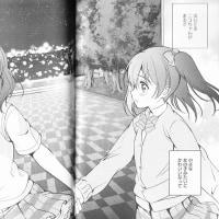 ��֥饤��! School idol diary 02 ����ɱ���ۡ����ۡ�