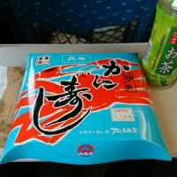 今年初の東京出張