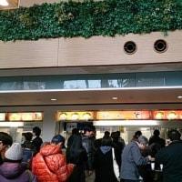 東京競馬場『ど・みそ』