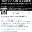 (0.1t女子ダイエット102→50キロを目指せ!ツイッターバックアップ