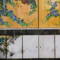 「鈴木其一 江戸琳派の旗手」展@サントリ―美術館