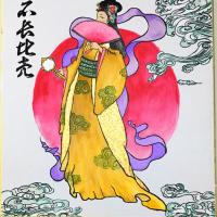 八琉ぎゃらりぃ。『磐長姫~石長比売』
