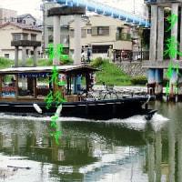 3666・小型観光船