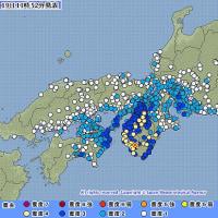 2016年11月19日(土) 11時48分 - 和歌山県南部 M5.4 (最大震度4) 深さ 約60km