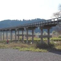 ギネス認定・木造の賃取橋
