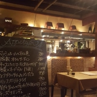 """ぎょうざと、えび蒸しぎょうざが最高の中華酒場""""サモハン"""""""