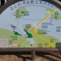 四国に家族旅行