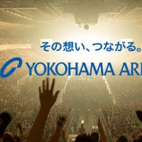 TEAM H 横浜アリーナ チケットぴあ【10/26公演】【10/27公演】当日引換券販売