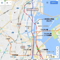蒲蒲線は実現しない! のまとめ その4 ~JR東の羽田空港アクセス線はどうなる~
