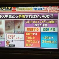 今日は、水曜南蛮揚げ定食50円引きですよ