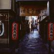 大阪街物語237
