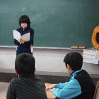 6年生から下級生へのファンタジー読み聞かせ