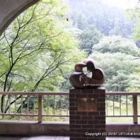 茨城県北芸術祭2016☆即効性のある恋愛のパワースポット袋田の滝、瀑布とジョン・ヘリョンのトンネル