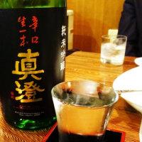 イタリアンやら沖縄やらのハシゴ酒。