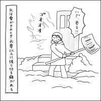 【no.8】雪の日の宇宙人
