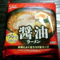漢の100円ラーメン 完成品
