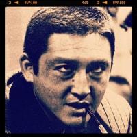松方弘樹 2017年1月21日 死去 74歳