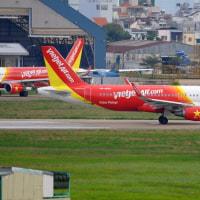 ベトナムの旅 VietJet Air続報
