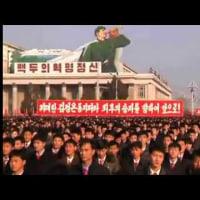 緊迫する朝鮮半島!!    核戦争は勃発するのか?