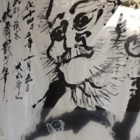『北斎の帰還』