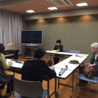 朝日カルチャーセンター音楽療法の講座