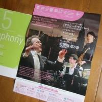 こういうプログラムをもっと聴きたい: ノット/東響: ベートーヴェン 交響曲 第8番ほか