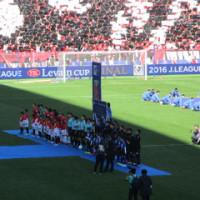 ルヴァンカップ決勝 G大阪×浦和