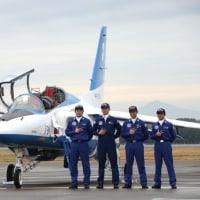 百里基地創設50周年記念航空祭 11月27日(日)その他