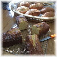 ソレイユ*ファミリー2~チーズベーコンクッペ&オレンジケーキ