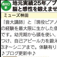 【日々の生活】黒田投手/最高の舞台へ!