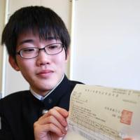 現役高校生、税理士試験の簿記論合格 12・6%の難関