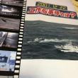 視察 おまけ3  工作船資料館