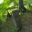奥州街道(白河の道);第5回;1日目(4);関の明神・白河関の森公園