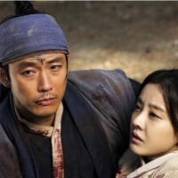 韓国ドラマ「客主~商売の神~」2017年3月再スタートを決定!