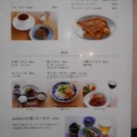 「cafe anbien カフェ アンビエン」、ボロネーゼ、魚メインの夜ごはん、赤ワイン