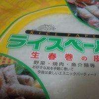 金魚黄粉餅