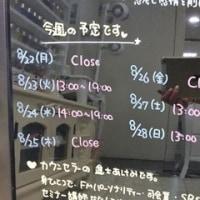 2016.8/22~8/28の予定☆