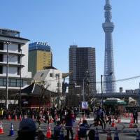 東京マラソン2017~浅草・駒形橋交差点~ 170226