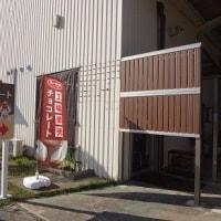 あのブラックサンダーの有楽製菓豊橋夢工場へ。