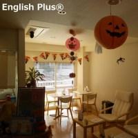 English Plus(英語学校)の5つの英語自己学習サポート ~ 2.レッスン受講生個別のフィードバック (日本語編)