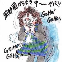 風邪菌バラマキ中(イラスト)