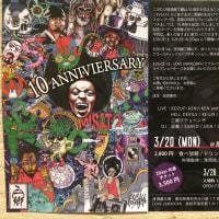 三郷 10周年記念パーティ