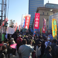 第17回静岡県市町対抗駅伝観戦 その1(オマケ静鉄電車)