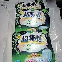 【サンプル当選】花王ロリエ生理ナプキンもらった!